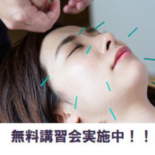 美容施術で差をつける!【無料】美容鍼と小顔調整☆で差別化にしよう...