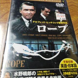 (中古)ロープ(DVD)