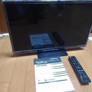 テレビ ORION 2013年購入 中古品