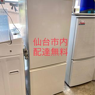 AQUA ちょっと大きめ 2ドア冷蔵庫 184L 2016年