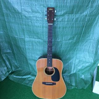 【ネット決済】Ariaのフォークギター中古品、弦は新品張り替えました。
