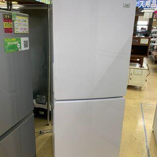 🍀Haier / ハイアール🍀 148L 冷蔵庫 2020…