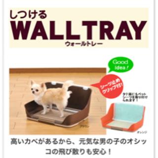 【取引中】犬用トイレ − 埼玉県
