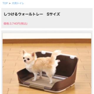 【取引中】犬用トイレ - その他