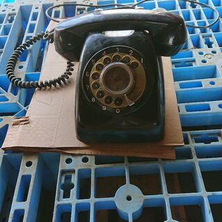 昔の黒電話です