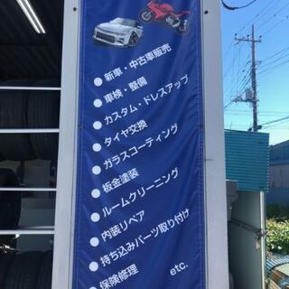 自社ローン承ります!欲しい車が手に入る!!! - 千葉市