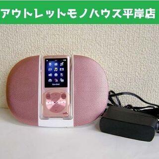 ソニー ウォークマン 本体 NW-S754・専用スピーカーセット...