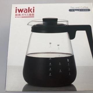 新品 iwaki 耐熱ガラス ポット 1000ml 1L