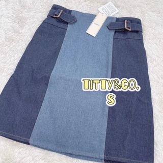 【新品タグ付き】titty&Co. デニムスカート