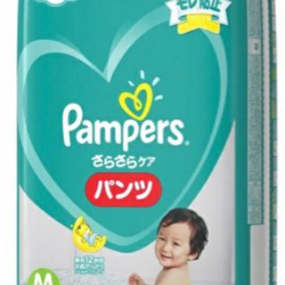 【新品未使用】パンパース M パンツタイプ
