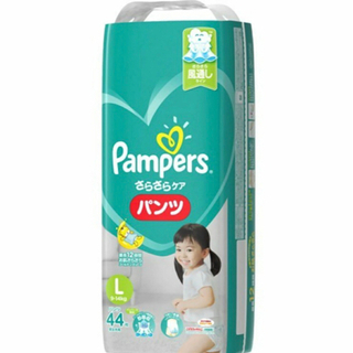 【新品未使用】パンパース L パンツタイプ