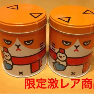 冬季限定の非売品 フテニャン缶  今は手に入りません