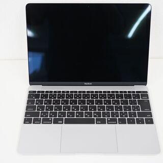 【ネット決済・配送可】【中古美品】Apple Macbook A...