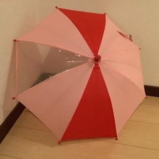 35センチ 傘