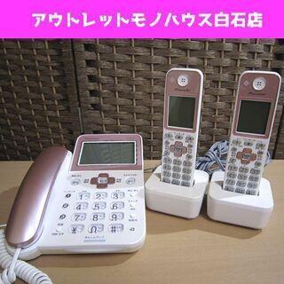 パイオニア コードレス留守番電話機 TF-SA70W-P 子機2...