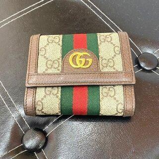 GUCCIの財布をお買取させていただきました! ブランド 金 プ...