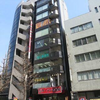 新宿区 1フロアのオフィス✨ 大久保駅至近!