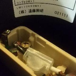 【値下げ】レトロ ペンダントライト 遠藤照明 ナショナル - 名古屋市