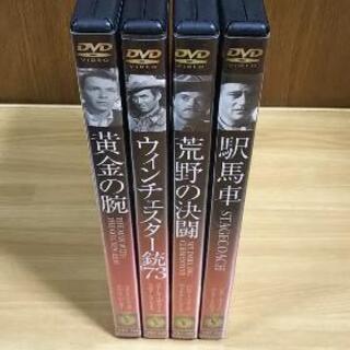 洋画 DVD 西部劇 Classic movies collec...