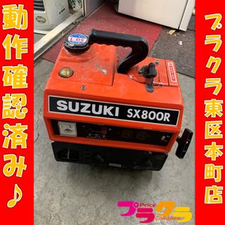 P3336 動作確認済み♪ SUZUKI SX800R 発電機 ...