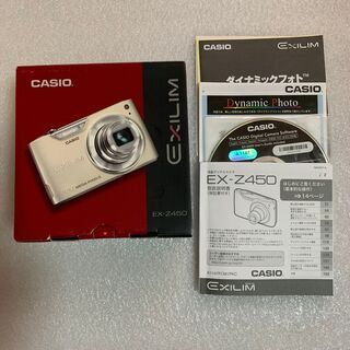 ※CASIO:デジタルカメラEX-Z450:おまけ付き