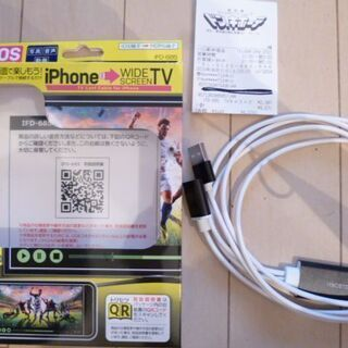 iPhone用TVキャストケーブル(IFD-685)