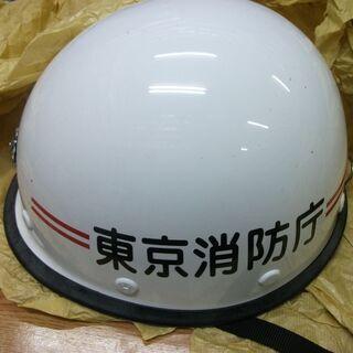 東京消防庁 株式会社 アライヘルメット 写真2枚目 塗装剥…