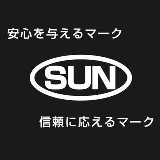 ☆☆ 日本で最初の点字案内板を製造した会社 ☆☆