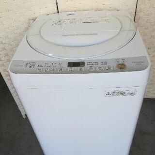⭐23区は送料無料!7kgの洗濯機がこの価格。絶対おすすめ!!シ...
