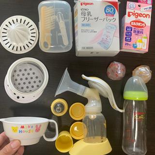 哺乳瓶、搾乳器、離乳食セットなどまとめ売り