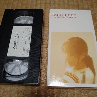 ZARD BEST 〜Memorial Video〜 VHS
