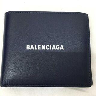 バレンシアガ 2つ折り財布 ネイビー 美品 Aランク