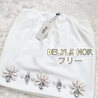 【新品タグ付き】Delyle NOIR ビジュースカート