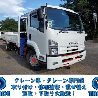 いすゞフォワード  タダノ ZE364HR 4段 ラジコン付き ...