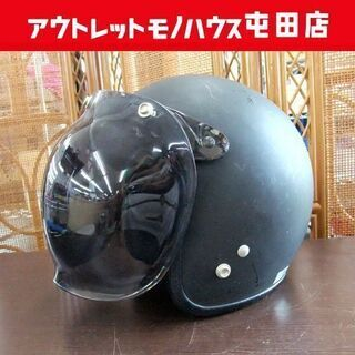 観賞用 ジェットヘルメット ヤマハオートセンター株式会社 …