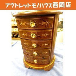 アクセサリーケース 木製 ジュエリーケース 小物入れ 5段 ブラ...