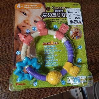 ベビー おもちゃ 歯がため