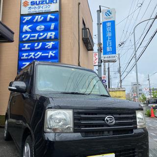 【ネット決済】京都発、人気のコンテ黒、車検長い令和5年8月