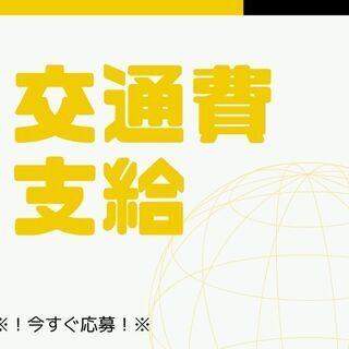 \!日額保障あり × 給与ソク払いOK !/配送ドライバー!!【yk】A14K0333-5(1) - 川崎市