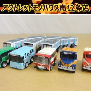 チョロQ 札幌市営交通 バス 地下鉄 札幌 中央区 ご当地 北海道