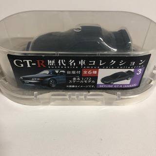 ミニカーGT-R歴代名車コレクション72/1スケール新品未…