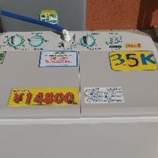 【保証付】AQUA 二層式洗濯機 クリーニング済 管理番号…