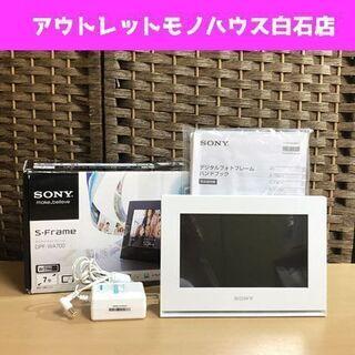 ソニー デジタルフォトフレーム DPF-WA700 ホワイト 7...
