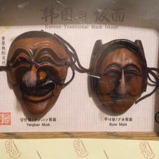 韓国で購入したお面の飾り 箱凹みあり