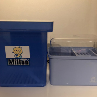 ミルトン容器 哺乳瓶入れの画像