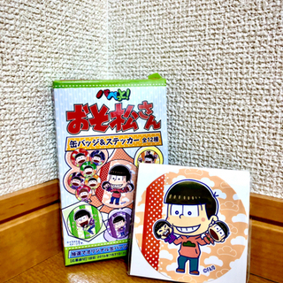 【未使用】パペっと!おそ松さん 缶バッチ&ステッカー