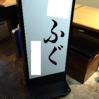 ★値下げ交渉OK★店頭 看板 高さ120cm 店舗 飲食店…