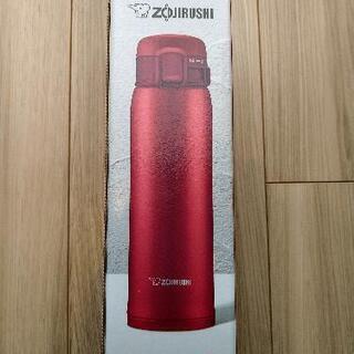【新品·未開封】象印 水筒480ml 1500円