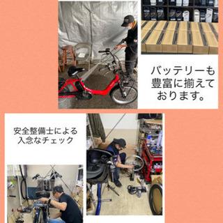 関東全域送料無料 保証付き 電動自転車 パナソニック ギュットミニ 20インチ 12ah 3人乗り デジタル - 売ります・あげます