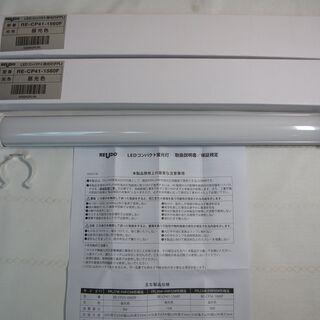 電源内蔵タイプ LED FPL36W FHP32W 型相当…